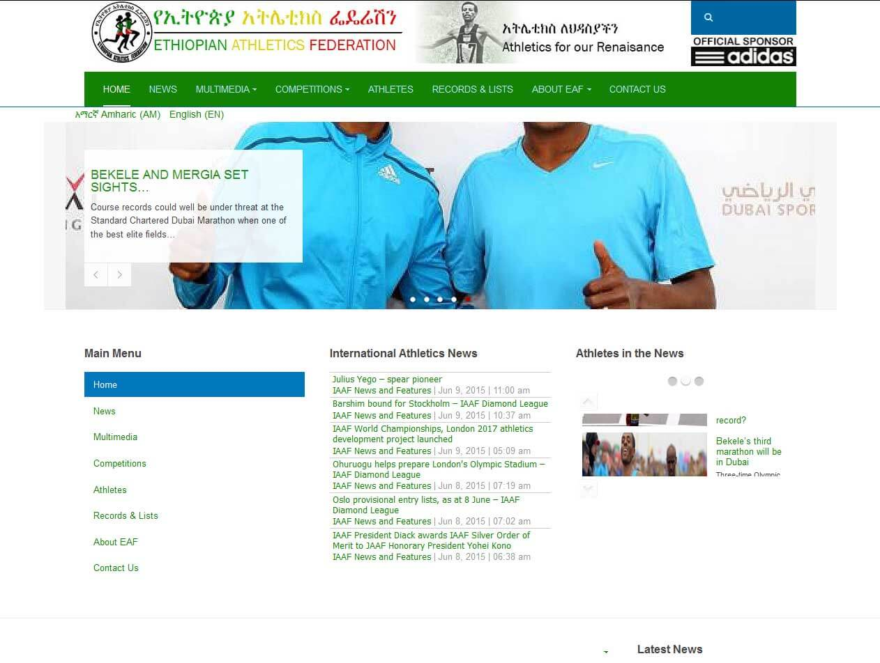 Ethiopian Athletics Federation